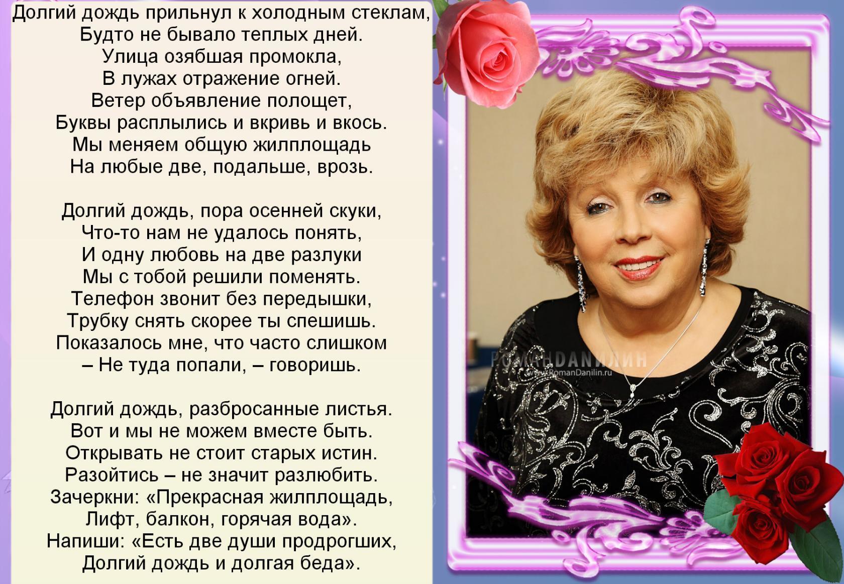 Поздравления с Днем матери от взрослой дочери - Поздравок