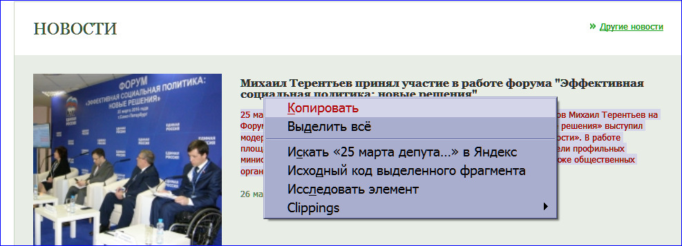 http://content-23.foto.my.mail.ru/mail/oleg.sgh2/_blogs/b-6847.png