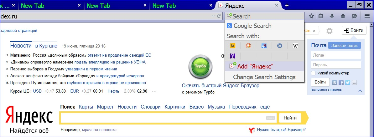 http://content-23.foto.my.mail.ru/mail/oleg.sgh2/_blogs/s-5557.png
