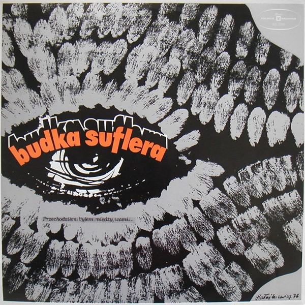 Тексты песен группы будка суфлера