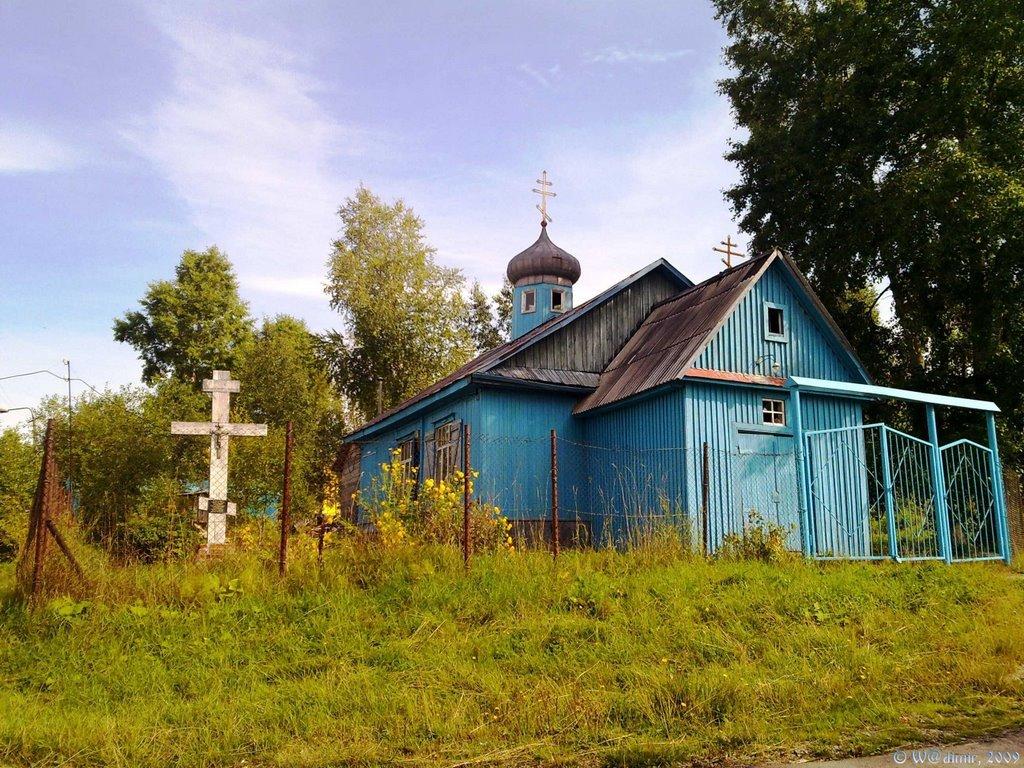 город гремячинск пермского края влага пот