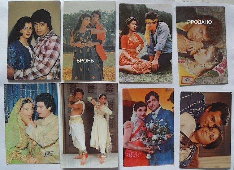 Фото, продам открытки с индийскими актерами по украине
