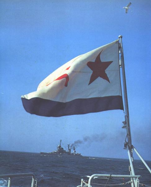 смотреть фото флаги вмф ссср хорошо